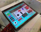 12寸串口觸摸屏,12寸组态人机界面,12寸工业触摸屏,12寸lcd液晶模块