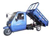 申宗三轮摩托车--篷车自卸车