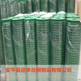 电焊网,镀锌点焊养殖网,改拔丝电焊网