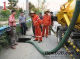 东莞石排管道疏通清淤/维修/安装,清理化粪池