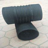 厂家直销 通风橡胶伸缩软管 橡胶伸缩胶管 质优价廉