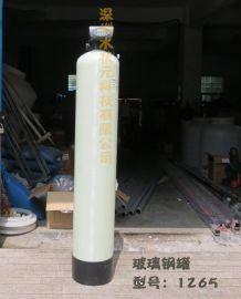 软化水设备树脂玻璃钢罐井水处理净水器石英砂活性炭除铁锰过滤器