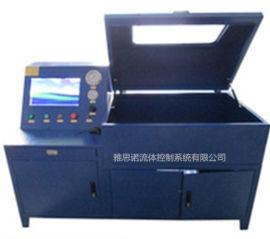水压试验台-水压试验机-水压测试系统