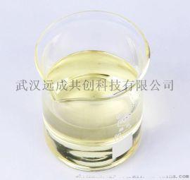 氯菊酯|52645-53-1|现货
