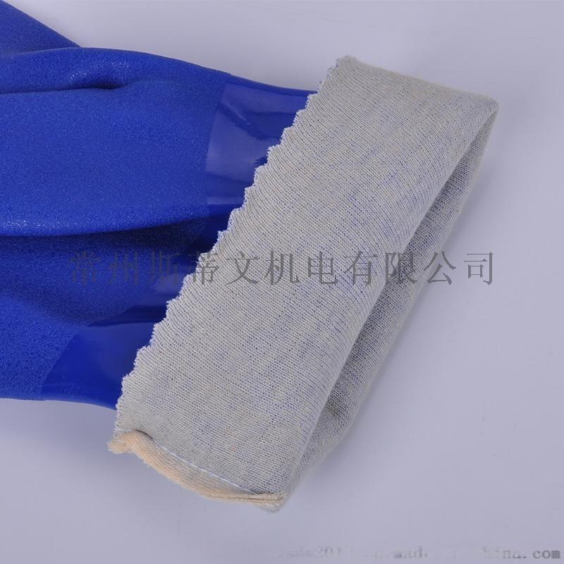 春蕾蓝色浸塑手套耐酸碱工业居家防滑耐油专用手套 工业防护手套
