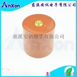 螺栓电容 圆柱形高频高压陶瓷电容器 100KV100PF高压电容