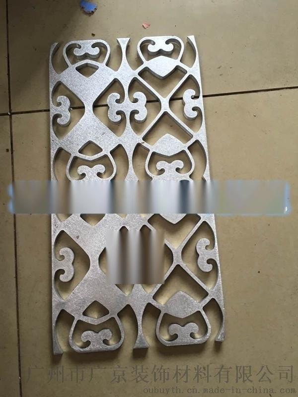 方管燒焊鋁窗花-金屬型材鋁花格-四方管外牆裝飾