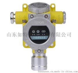 高精度六 化 气体报 器 SF6浓度超标探测器