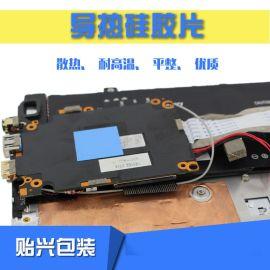 銅箔膠帶 純銅雙面導電銅箔膠帶 導電膠帶遮罩膠帶 加厚耐溫