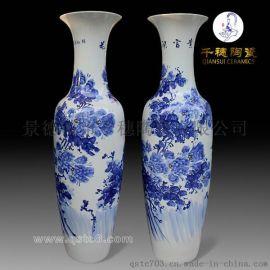 景德镇陶瓷开业礼品大花瓶