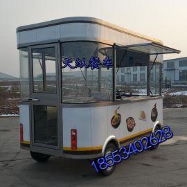 天纵TZCC冰激凌小吃车