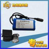 正A品18650 电池 4000mah 7.4V足容量自行车头灯专用电池  可定制