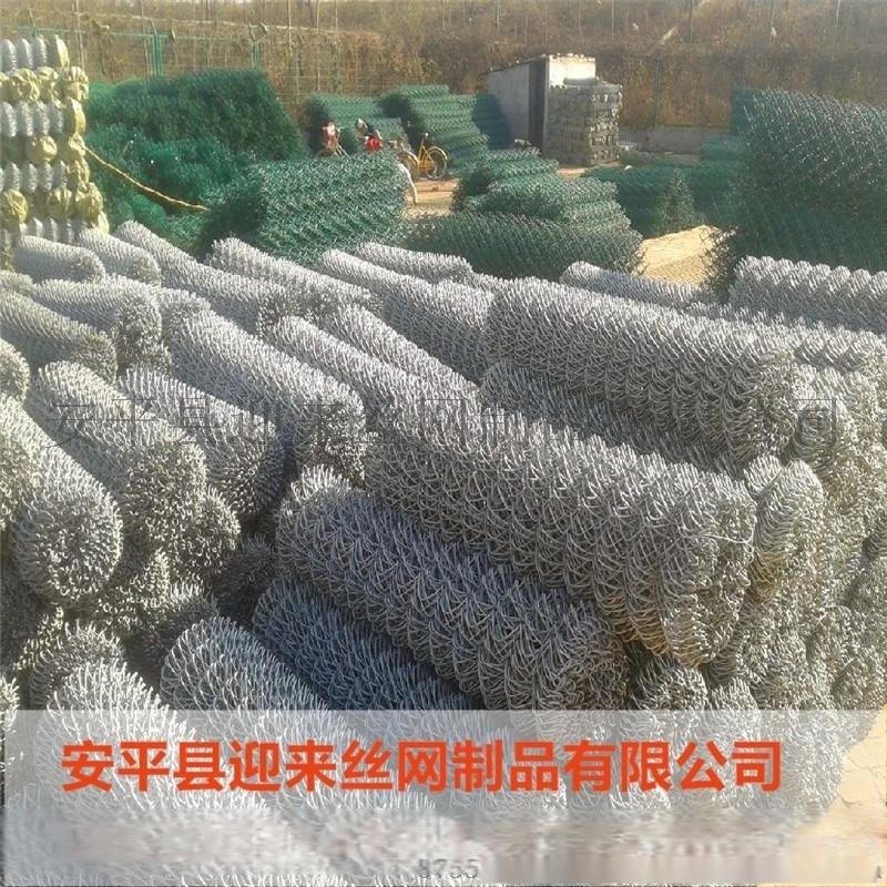 鍍鋅勾花網,煤場勾花網,球場勾花網