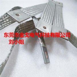 供应铜编织带软连接,变压器铜编织导电带