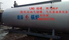 500万大卡燃气有机热载体锅炉