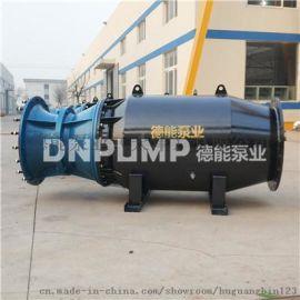 移动泵站500QZB雪橇式潜水轴流泵厂家