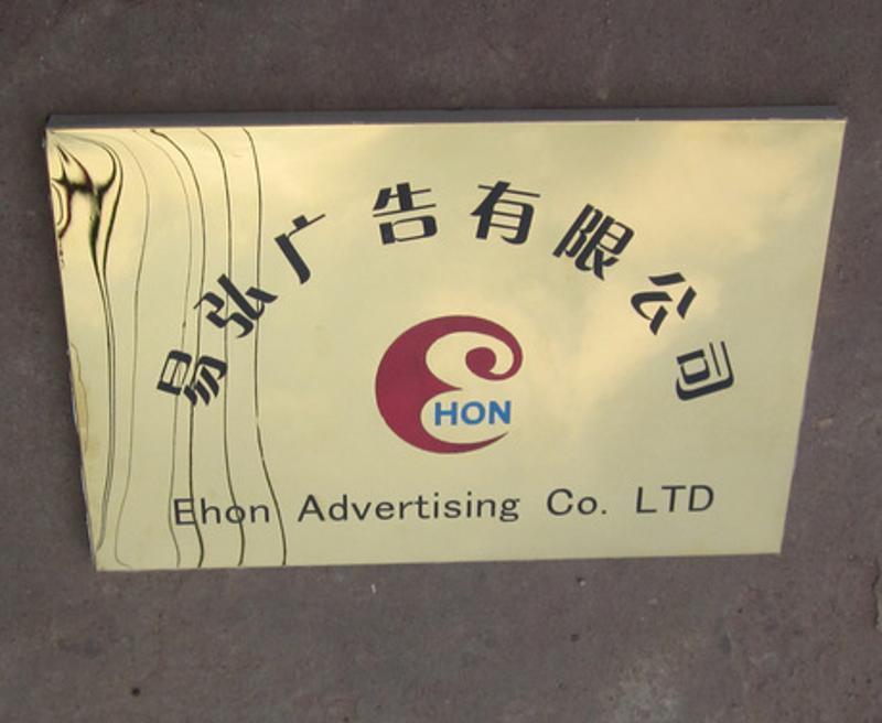 西安不锈钢燃气管道指示牌供应【价格电议】