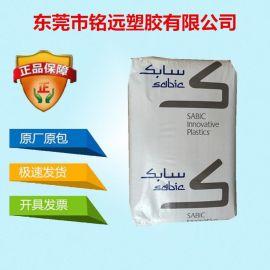 高刚性 聚苯硫醚PPS/沙伯基础(原GE)/PDX0091041/塑胶原料