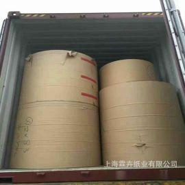上海环保牛皮卡纸生产厂家 嘉兴苏州温州环保再生牛皮纸