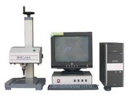 车大梁打标机/发动机打码机(HR-Q800)