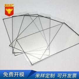 手機保護膜 保護膜定制 pe保護膜 pet保護膜 3層保護膜