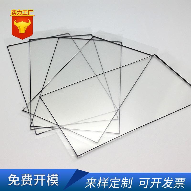 手機保護膜 保護膜定製 pe保護膜 pet保護膜 3層保護膜
