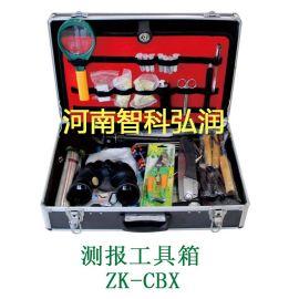 测报工具箱  检疫单位专用