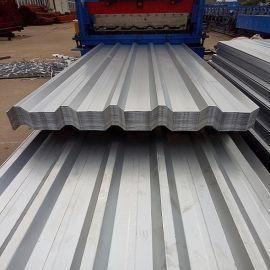 YX35-200-800型彩钢板 800型冲孔板