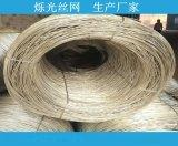 铁丝线 镀锌工地捆绑铁线 建筑绑丝截断丝
