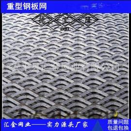 安平汇金钢板网机械厂家供应菱形金属钢板网批发价格可出口