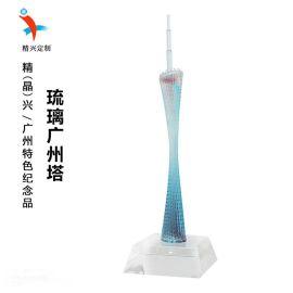 广州塔建筑模型琉璃工艺品 广州特色纪念品