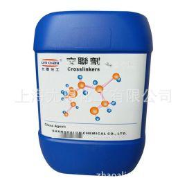 专为保护膜胶水提供耐高温交联剂