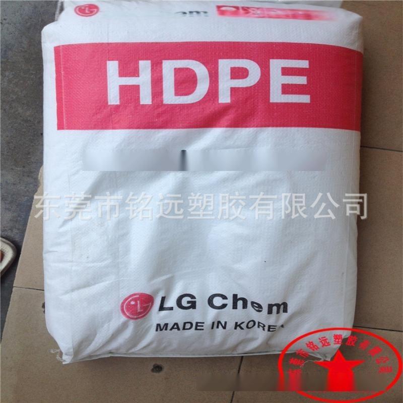供應 高流動 HDPE 韓國LG-DOW me5500 透明高密度聚乙烯