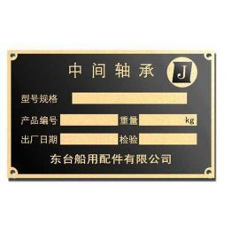 廠家低價供應設備控制面板 PVC儀器儀表控制面板 可加工定制