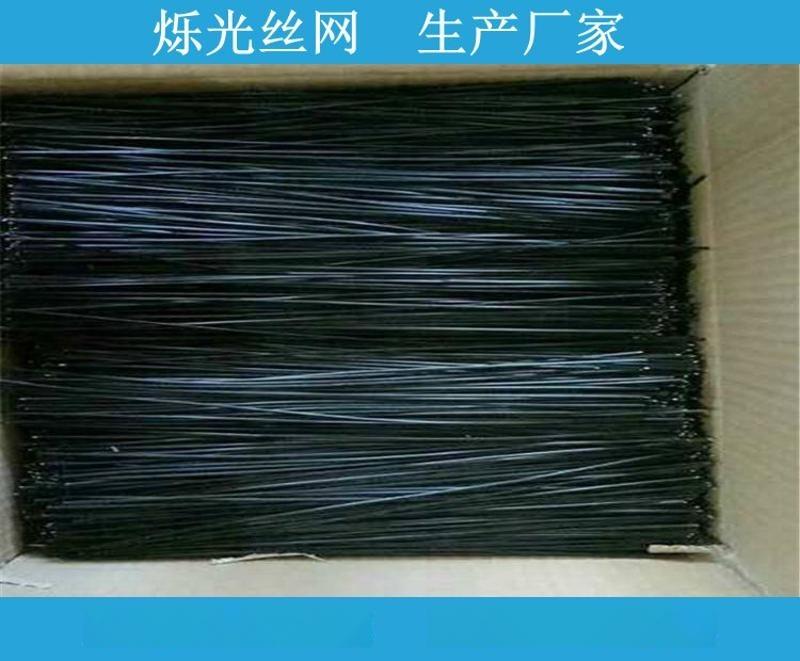 50cm包塑扎线捆绑衣架 铁丝铁扎线 包胶铁丝