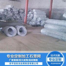 河滩河道安全防护石笼网 山体护坡网浸塑镀锌石笼网