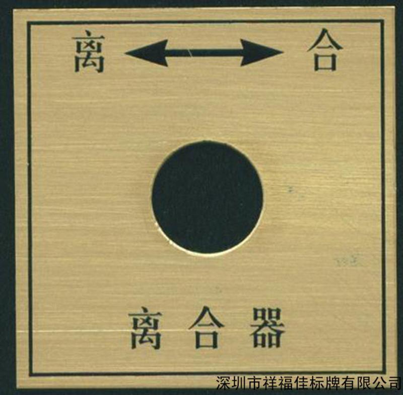 PVC机械标牌 PVC机器指示名牌 机械标牌