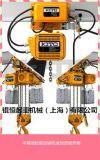 日本鬼頭環鏈電動葫蘆 鬼頭ED型環鏈電動葫蘆