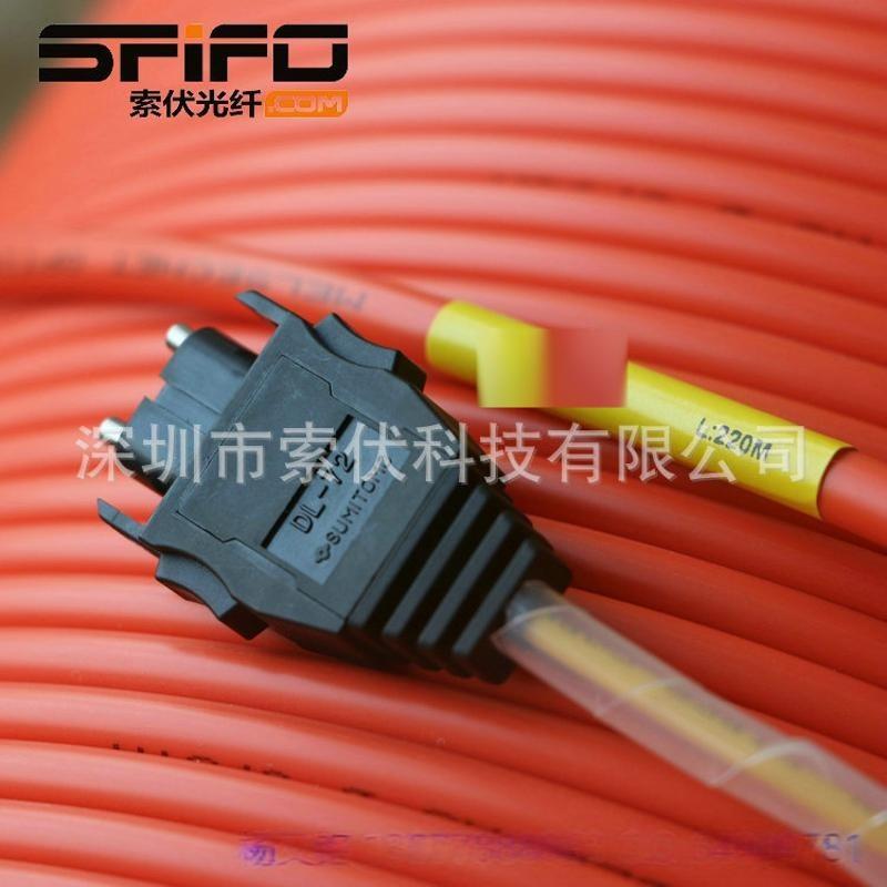 住友DL72光纤接头 跳线  三菱H-PCF光纤DL-72