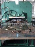 供應DN100板式換熱器密封墊圈