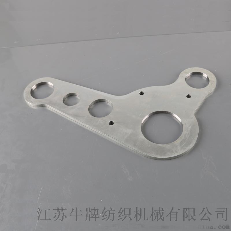 NPW400提综臂B 牛牌凸轮开口小龙头  配件
