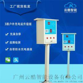 户外充电桩 刷卡扫码支付 小区充电桩 3路电充电站