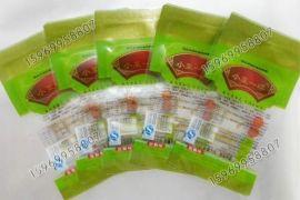 厂家定做茶叶包装自立袋 自立自封食品包装袋批发食品包装袋批发