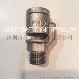供应AETV不锈钢真空破坏阀;破真空阀;A196防负压阀,进气阀