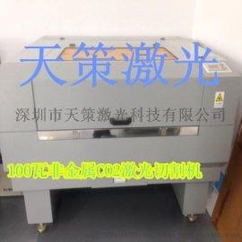 深圳龙岗供应布料激光切割机
