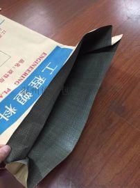 批发供应防水防潮编织袋彩印纸塑复合袋 化工袋
