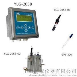 上海博取仪器专业制造水质分析仪器YLG-2058型中文在线余氯分析仪