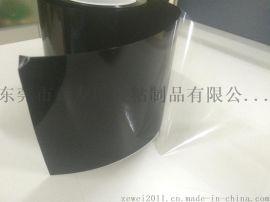 黑色遮光胶带 遮光胶带,超薄遮光胶带