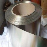 进口日本铜带 环保C7521白铜带 厂家批发
