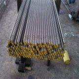高速钢S705圆棒 S705工具钢光亮棒 S705冲针 S705钢带